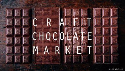 クラフトチョコレートマーケット 2019